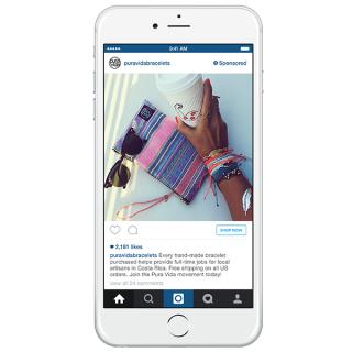 Instagram広告イメージ